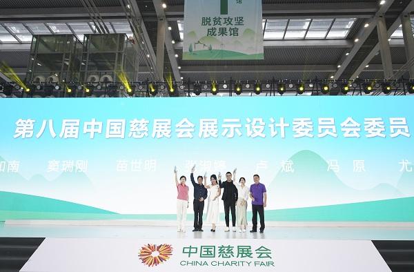 4深圳市民政局局长廖远飞为第八届慈展会展示设计委员会颁发感谢状.jpg