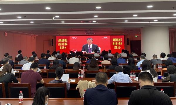 1-市民政局组织观看深圳经济特区建立40周年庆祝大会电视直播.jpg