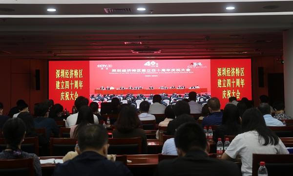 2-市民政局组织观看深圳经济特区建立40周年庆祝大会电视直播.jpg