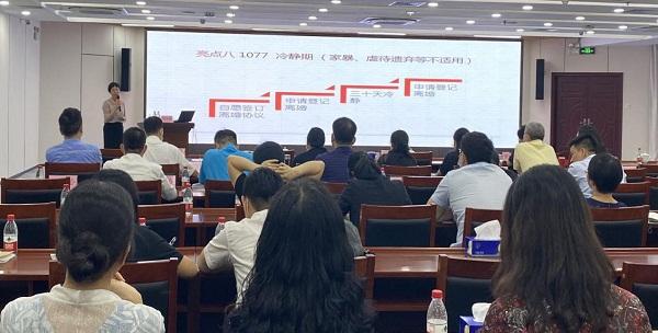 2-深圳市民政局举办2020年民法典专题法治培训.jpg