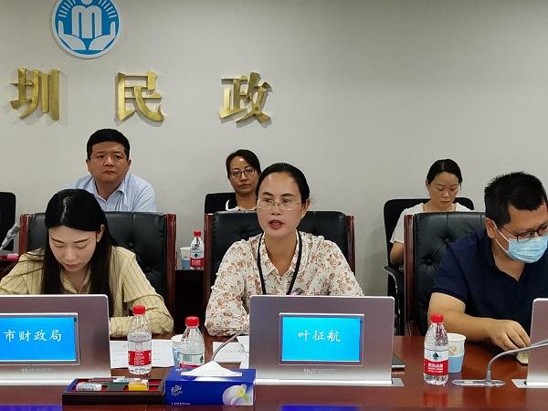 1-市民政局召开社会工作专题座谈会.jpg
