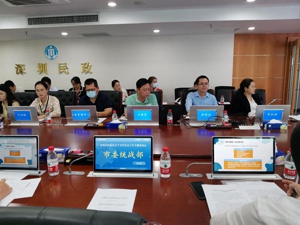 2-市民政局召开社会工作专题座谈会.jpg