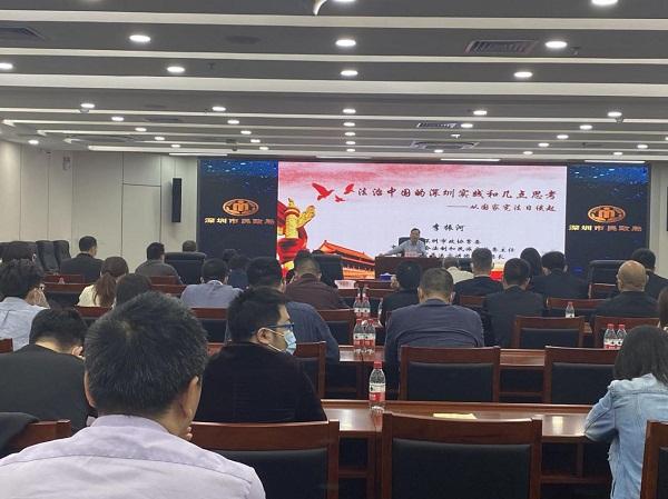 1-深圳市民政局2020年宪法专题培训圆满完成.jpg