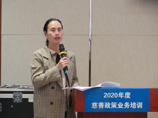 1-深圳市民政局举办慈善政策业务培训.jpg