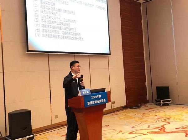5-深圳市民政局举办慈善政策业务培训.jpg