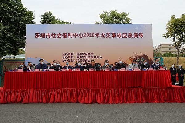 1-廖远飞率队参加深圳市社会福利中心2020年火灾事故应急演练活动.jpg
