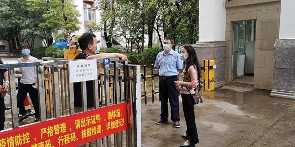 3-市、区、街道民政部门在宝安三级联动开展疫情防控、安全生产、三防工作大检查.jpg