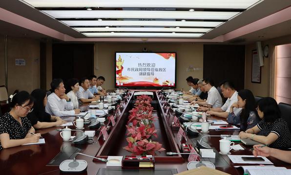 深圳市民政局组织开展社会组织执法监管工作调研
