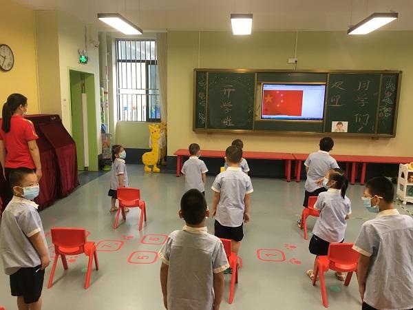 5开学第一课奏国歌.jpg