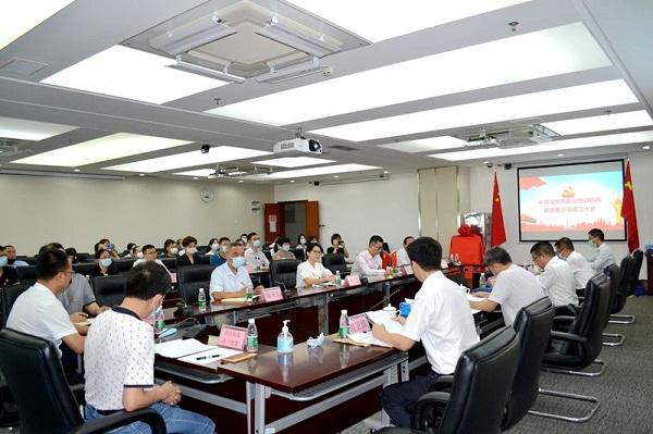 1-深圳市职业培训机构联合党委召开成立大会.jpg