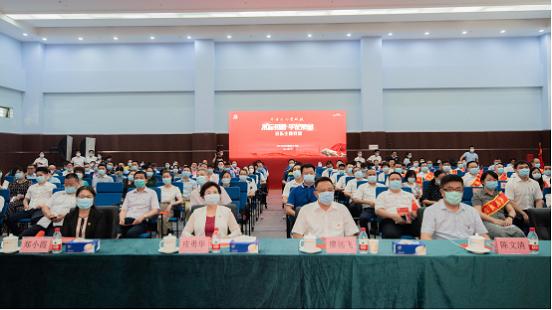 """4-市民政局举行庆祝中国共产党成立99周年暨""""七一""""表彰大会.png"""