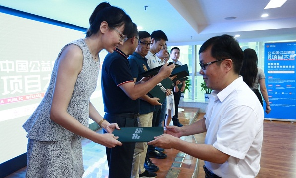 2020中国公益慈善项目大赛入围赛评审会顺利召开