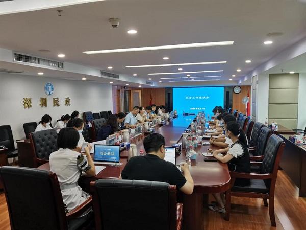 2-市民政局召开全市社会工作发展座谈会.jpg
