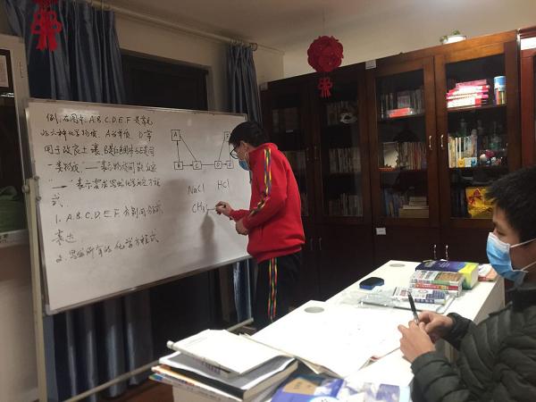 2老师为小深补习代数.png
